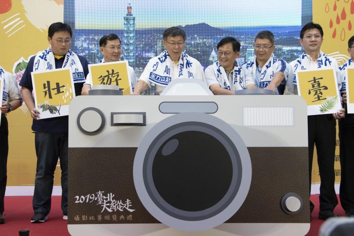 03_新一年度臺北大縱走活動宣告啟動.JPG