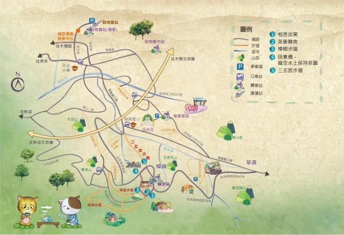 貓空社區漫遊地圖