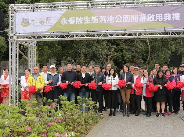永春陂濕地公園開幕典禮 (2)
