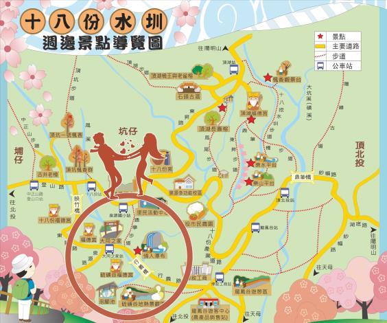 泉源社區漫遊地圖