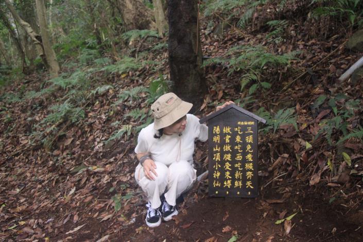 照片4 橫嶺古道吟詩作對.JPG
