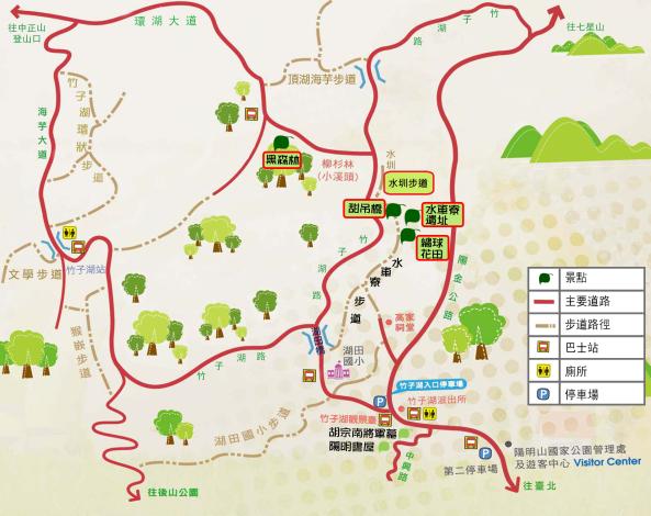 竹子湖周邊地圖