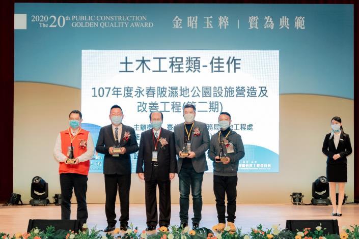 第20屆金質獎頒獎典禮1