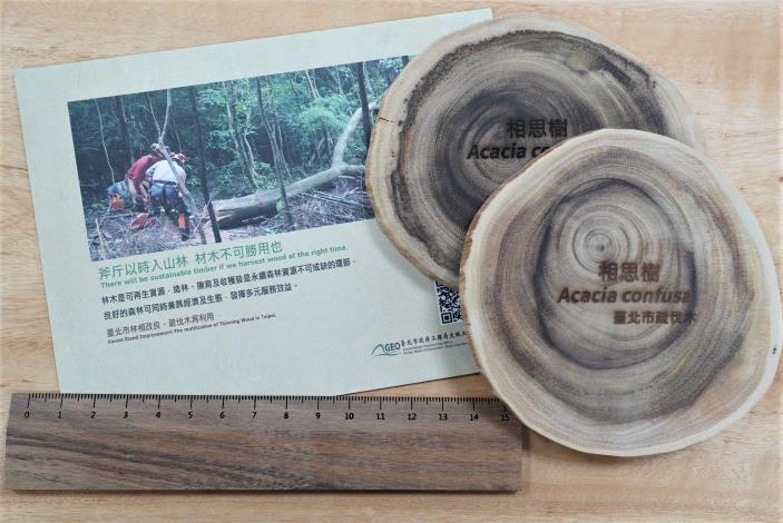 疏伐小徑木物盡其用,後續將結合本市學校環境教育中心課程宣導林木循環利用觀念。.JPG