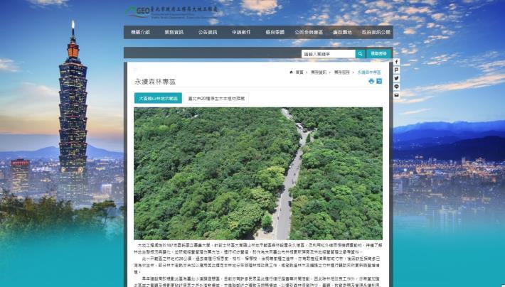 永續森林專區介紹大崙頭改良示範過程。