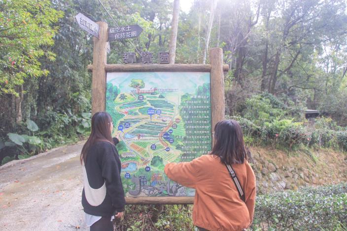 照片2 貓空水土保持茶園導覽圖,介紹在地故事與茶園設施。