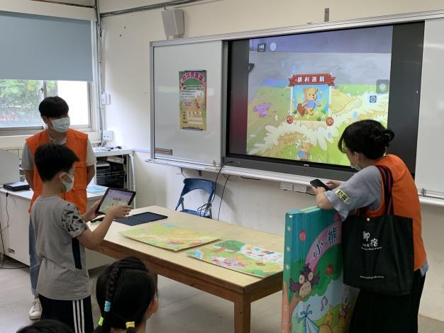 5.桃源國小土石流研習營活動-AR體驗-土石流來了.JPG