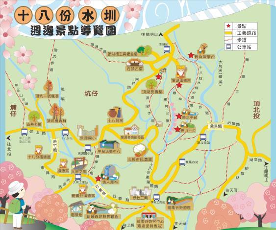 1_十八份水圳週邊景點導覽圖