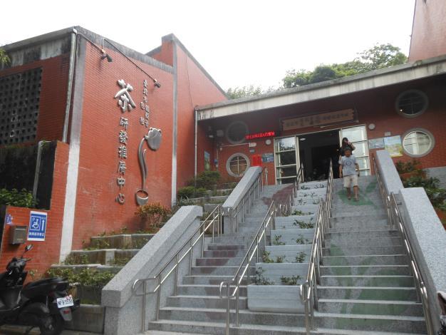 05臺北市鐵觀音包種茶研發推廣中心展示貓空當地重要的茶產業和產品.JPG