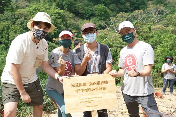 01大地處與艾瑪絲「為艾而種,為永續行動」為地球種下300棵樹(由右至左:艾瑪絲創辦人陳俊偉、臺北市政府大地處森林遊憩科長林士淵、艾瑪絲行銷副總簡秀芬、李佑群老師