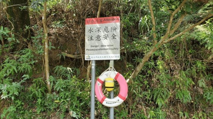 照片3 防溺告示牌及救生設施。