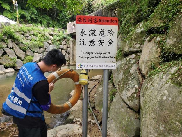 照片1 防溺告示牌及救生設施定期巡檢。