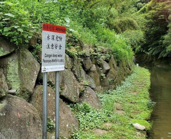 照片2 防溺告示牌。