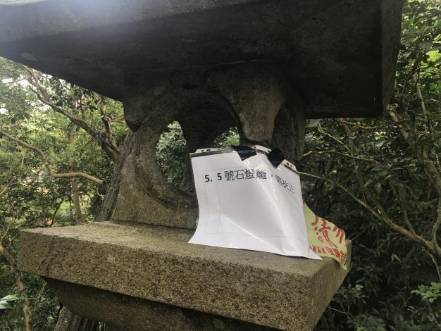 傾倒石燈籠列冊修復2.JPG