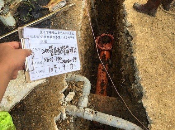 污水管線設施配管箱作業