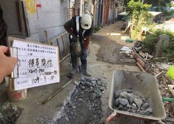 污水管線設施開挖作業