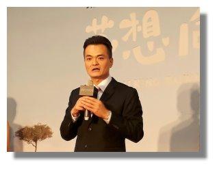帝亞吉歐台灣分公司致詞。