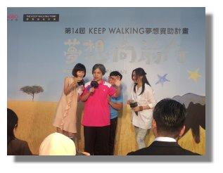 本院服務使用者詩芸接受訪問(右1:美術老師江海泙、右2:保育老師陳瑞蘭)。