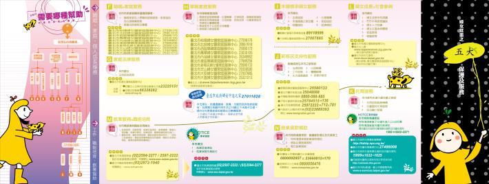 黃雨衣2[開啟新連結]
