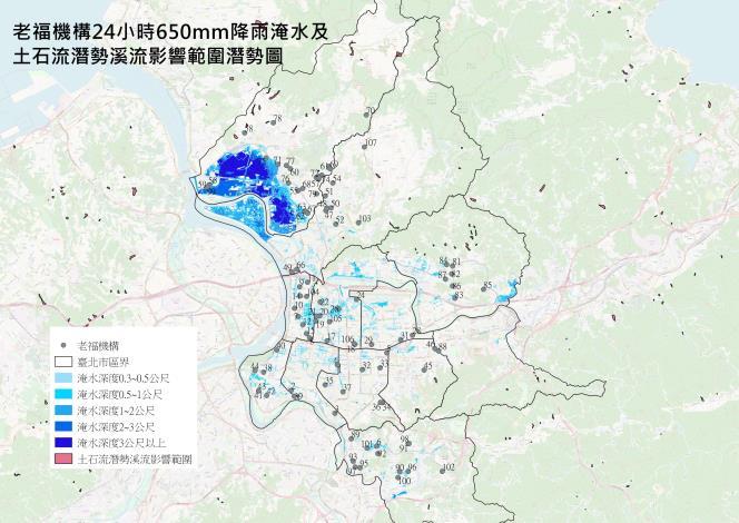 老福機構24小時650mm降雨淹水及土石流影響範圍潛勢地圖