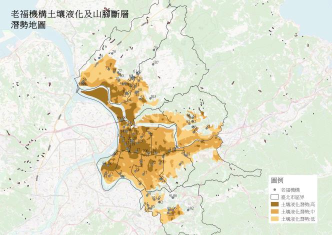 老福機構土壤液化及山腳斷層潛勢地圖