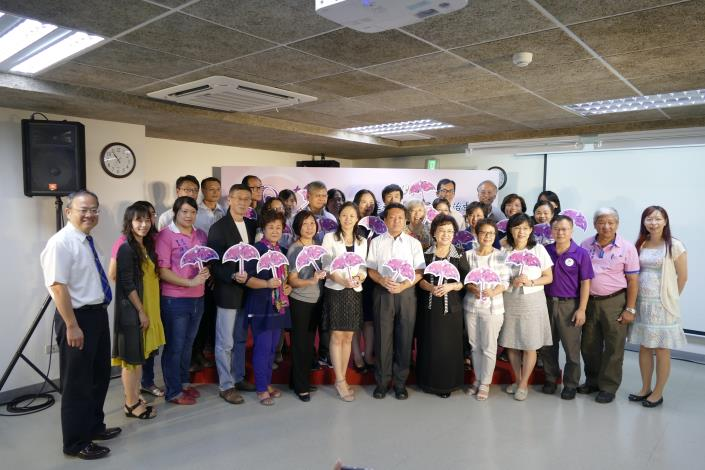 臺北市家庭暴力暨性侵害防治中心成立10週年  眾人共同反暴力 展開安全保護傘