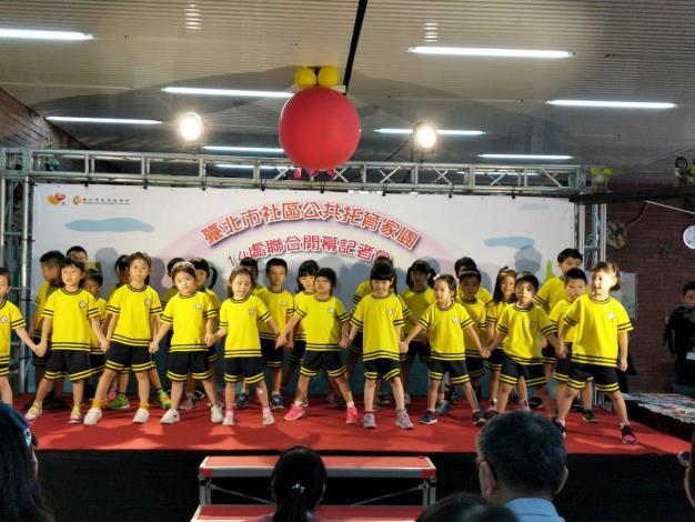臺北市托嬰育兒無負擔  社區公共托育家園再拓點