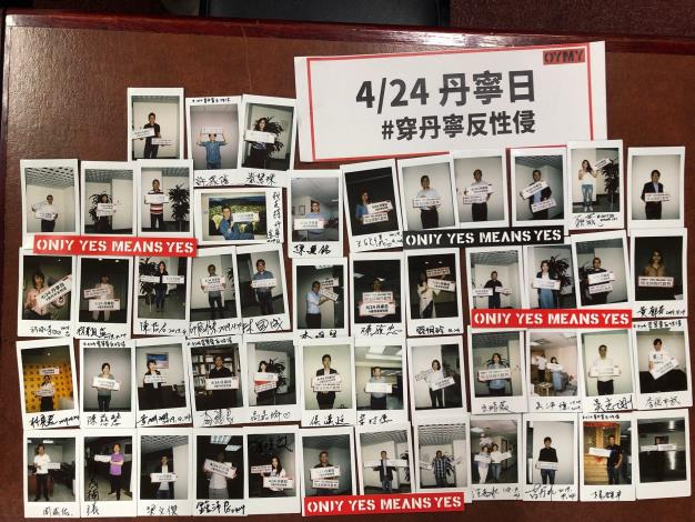 Taipei City Councillors took polaroids and signed or wrote a supporting statement on the photo for supporting National Denim Day