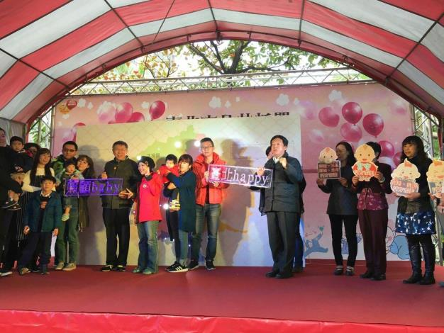 Taipei's Public Nursery Map Expands Again Ko Wen-je: Add 20 New Spring Gifts