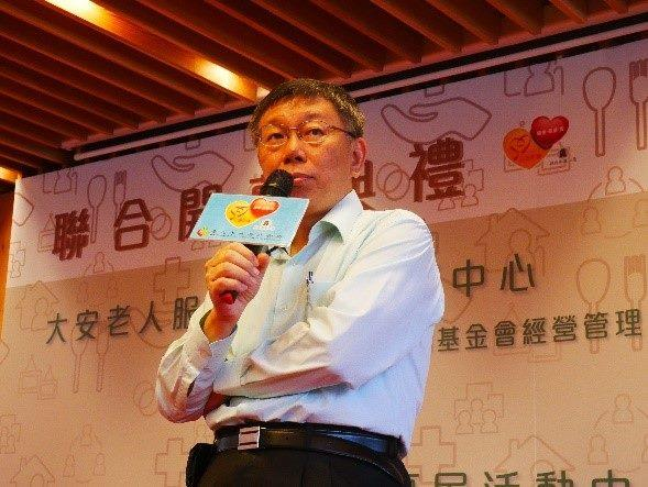The joint opening ceremony for Da'an Senior Service & Day care center and De'an Village's Community Center was held on October 11th by Department of Social Welfare, Taipei City Government