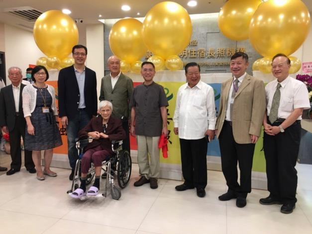 Celebration at Dongming Long-term Care Institution