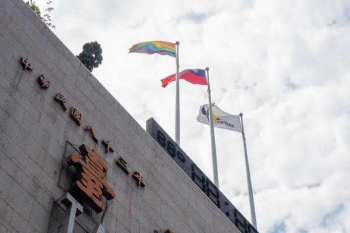 The rainbow flag was raised on the Taipei City Hall Buildin