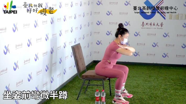 Homeworkout Video -Sit on the first half of the chair. Squat slightly with upper body bending forward
