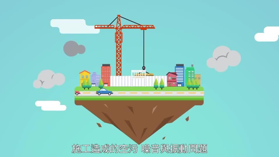 營建工地空氣污染及噪音振動防制宣導