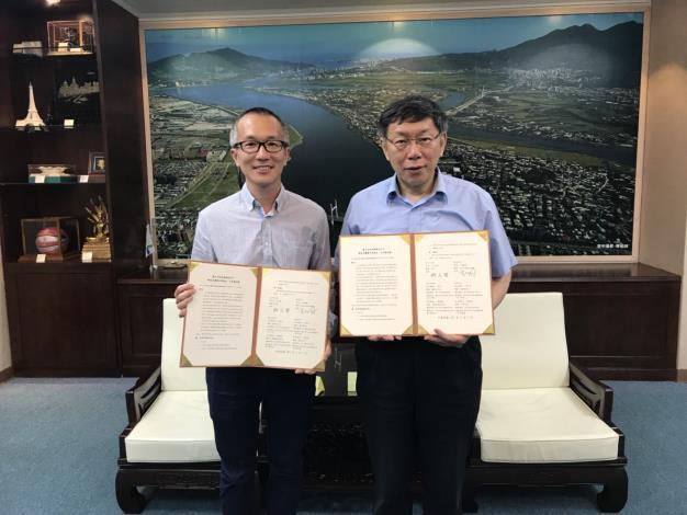 柯市長與綠色和平東亞分部執行總監施鵬翔簽署「綠色永續臺北馬拉松」合作備忘錄[開啟新連結]