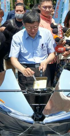 柯市長體驗太陽能爐煎蛋2[開啟新連結]