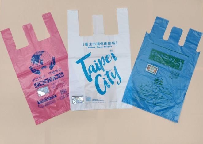 雙北專用垃圾袋樣式(粉紅色新北市專用垃圾袋、白色:臺北市環保兩用袋、藍色:臺北市[開啟新連結]