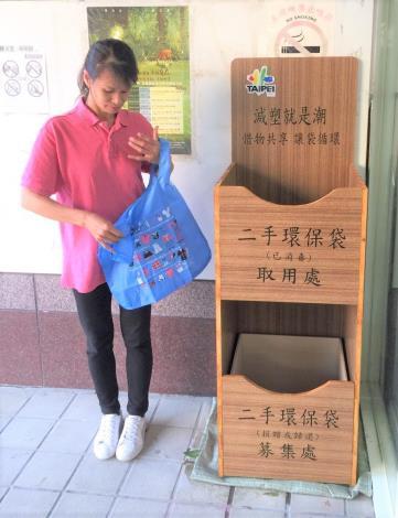 環保袋循環箱 (2)