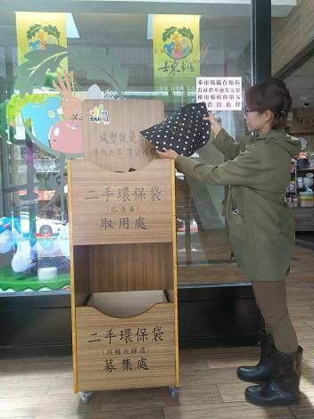 環保袋循環箱 (4)