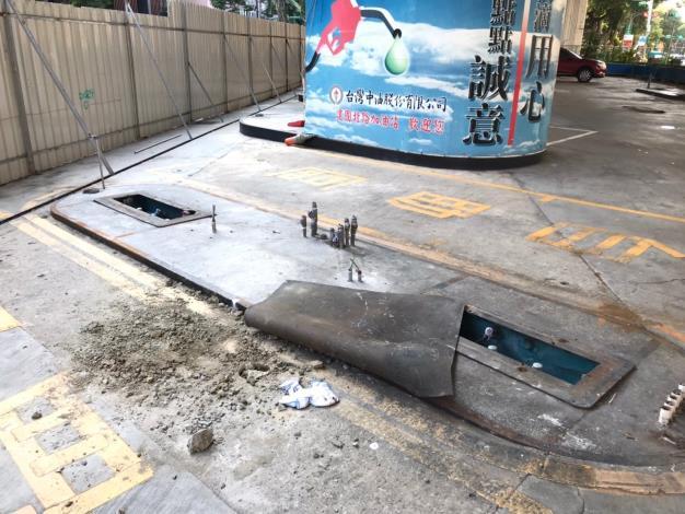 中油建北加油站地坪遭開挖破壞,規避查證