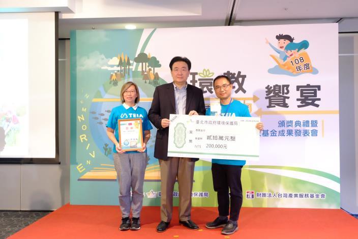 劉局長與得獎單位-台灣環境資訊協會合影