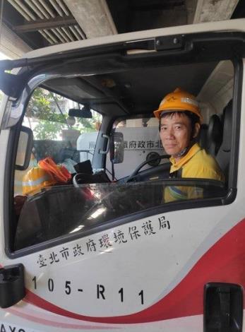 110年度模範清潔職工鄭健華1
