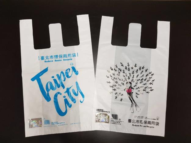 環保兩用袋一般款(圖左)及紀念第3款(圖右)