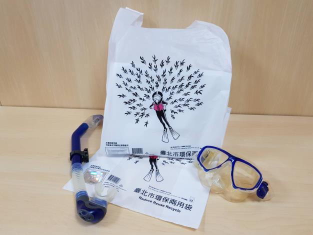 環保兩用袋紀念第3款