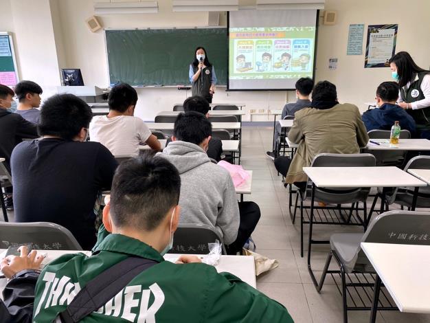 1090410中國科技大學-校園宣導照片2