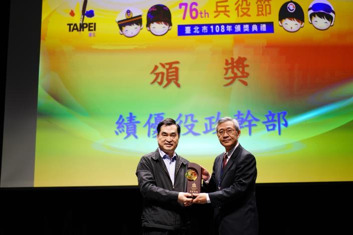臺北市慶祝第76屆兵役節頒獎典禮
