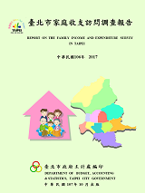 Report on the Survey of Family Income and Expenditure in Taipei