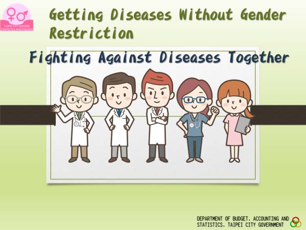 Diseases Without Gender Restriction; Maintaining Healthy Life