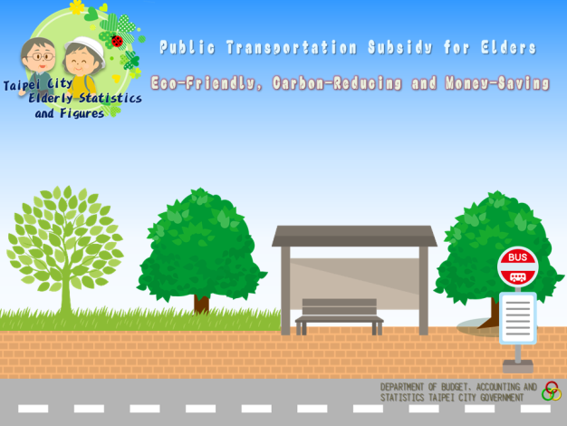 Public Transportation Subsidy for Elders, Having Energy Saving and Carbon Reduction