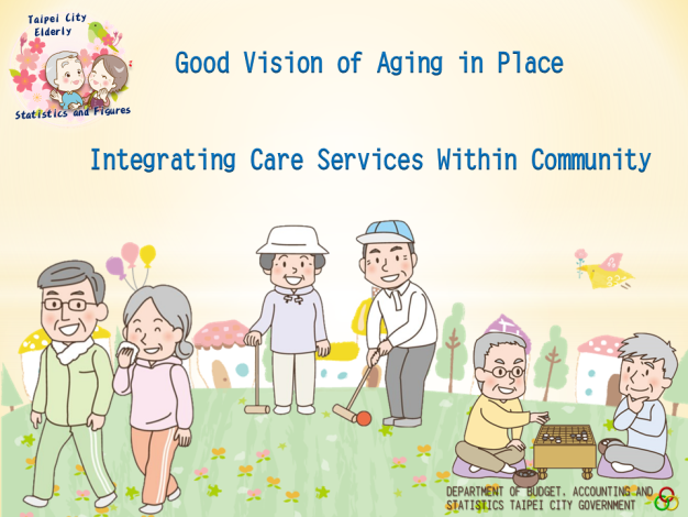 Good Vision of Aging in Place, Integrating Care Services Within Community
